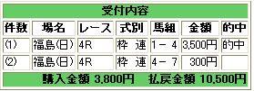 WS000407.JPG