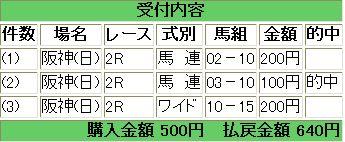 WS000452.JPG