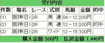 WS000455.JPG