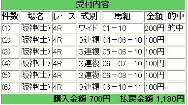 WS000501.JPG