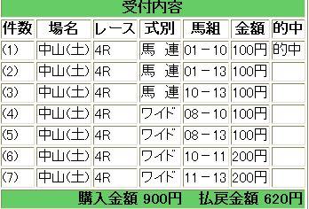 WS000502.JPG