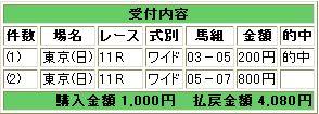 WS000511.JPG