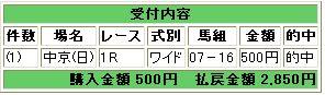 WS000519.JPG