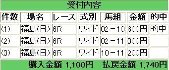 WS000524.JPG