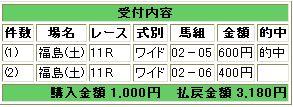WS000528.JPG
