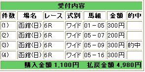 WS000529.JPG