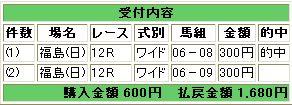 WS000532.JPG