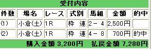 WS000533.JPG