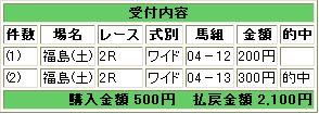 WS000534.JPG