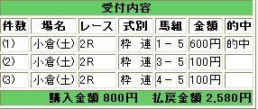 WS000535.JPG