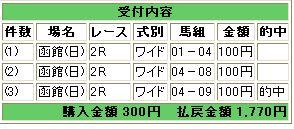 WS000537.JPG