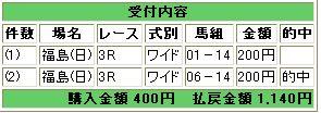 WS000538.JPG