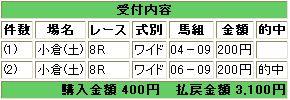 WS000569.JPG