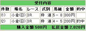 WS000579.JPG