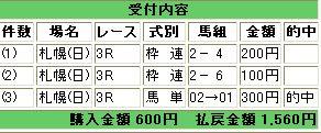 WS000580.JPG