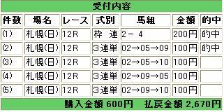 WS000584.JPG