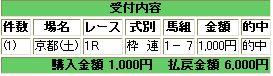 WS000612.JPG