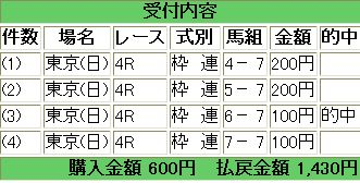 WS000620.JPG