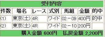 WS000622.JPG