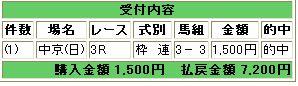 WS000639.JPG