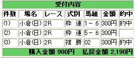 WS000664.JPG
