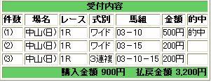 WS000834.JPG