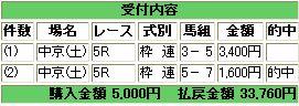 WS000845.JPG