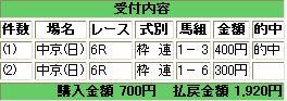 WS000894.JPG