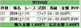 WS000940.JPG