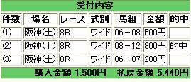 WS000943.JPG