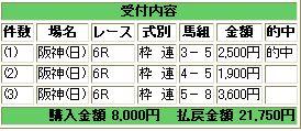 WS001010.JPG