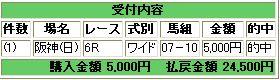 WS001011.JPG