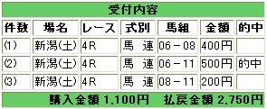 WS001030.JPG