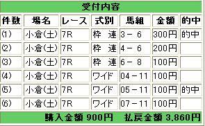 WS001032.JPG