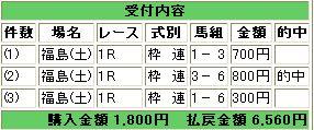 WS001050.JPG