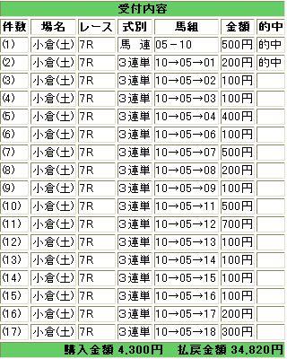 WS001202.JPG