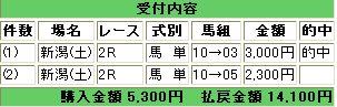 WS001498.JPG