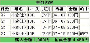 WS001502.JPG