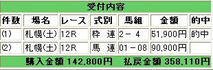 WS001539.JPG