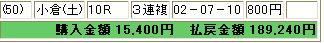 WS001542.JPG