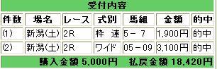WS001547.JPG