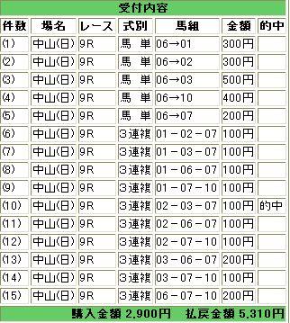 WS001555.JPG