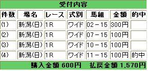 WS001559.JPG