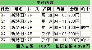 WS001563.JPG