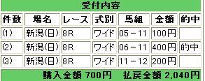 WS001564.JPG