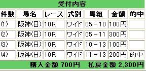 WS001566.JPG