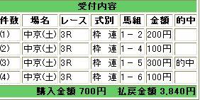 WS001605.JPG