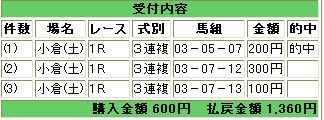 t_WS000735.jpg