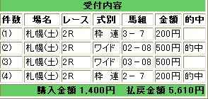 t_WS000736.jpg