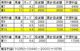 WS000067.JPG